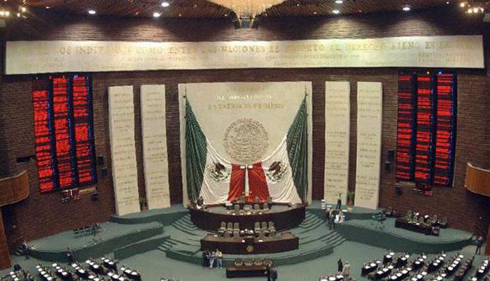 MURO DE HONOR DE LA CAMARA DE DIPUTADOS DE MEXICO
